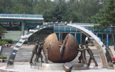 Monday's Monument: This One Earth, DMZ, South Korea
