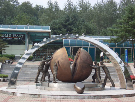 Monday's Monument: This One Earth, DMZ, South Korea