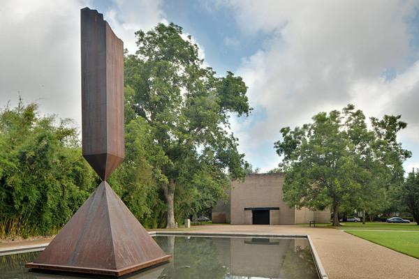 Monday's Monument: Broken Obelisk, Houston, Texas